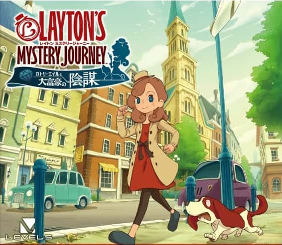 Laytons Mystery Journey : Katrielle and the Millionaires Conspiracy