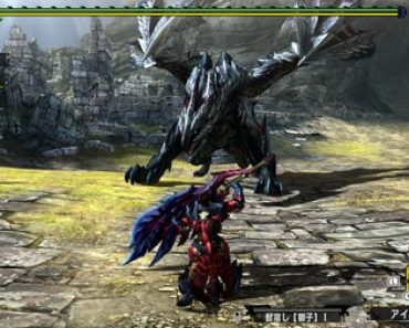 Monster Hunter XX para 3DS