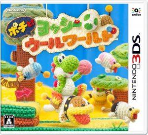 descargar Poochy Yoshis Woolly World 3DS