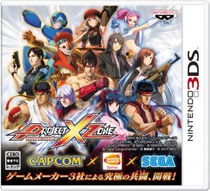Project × Zone 3ds cia