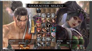 Download PS3 Emulator® 2019 latest free version