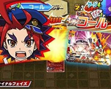 Future Card Buddyfight Mezase Buddy Champion CIA 3DS JAP