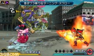 Descargar Project X Zone 2 CIA 3DS EUR