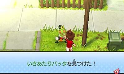 Descargar Yo Kai Watch 3 Sushi CIA 3DS JAP Full Mega