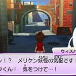 Yo Kai Watch 3 Sushi - Download Game Nintendo
