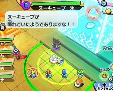 Yo kai Watch Busters 2 Magnum CIA 3DS JAP
