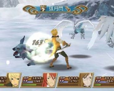 Tales of the Abyss CIA 3DS EUR
