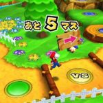 Mario Party: Island Tour - 3DS ROM & CIA - Free Download
