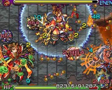 Monster Strike DLC 3DS (JPN) CIA Download