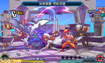 Project X Zone 2 CIA 3DS EUR