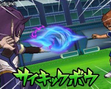 Inazuma Eleven Go Galaxy Big Bang CIA 3DS JAP