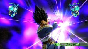 descargar Dragon Ball Z Ultimate Tenkaichi PS3 ISO
